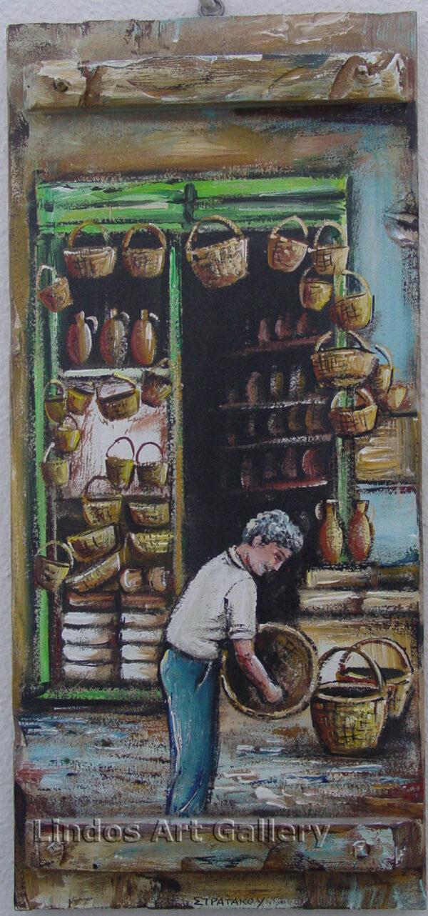 Greek Basket Weaver Painting on Wood